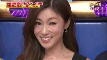深田恭子整顔比較でお直し明らか?亀梨和也破局説も浮上!焦る35